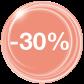 30%athenaFemme